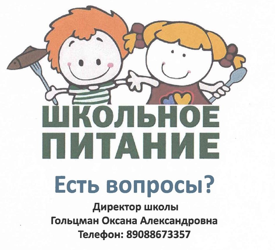 http://shkola-suerka.ru/foto/pit_2.jpg